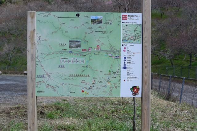 梅林の地図